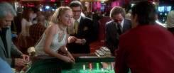 что из себя представляет казино алладин в бишкеке